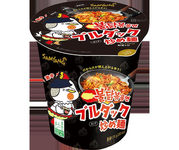 ブルダック炒め麺カップ