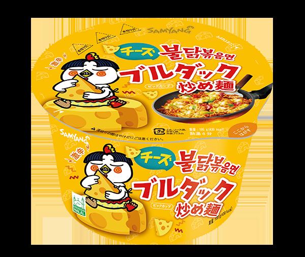 チーズブルダック炒め麺ビッグカップ