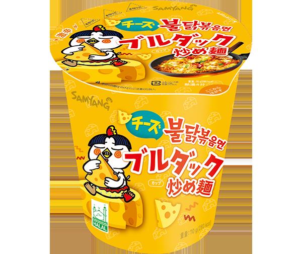 チーズブルダック炒め麺カップ
