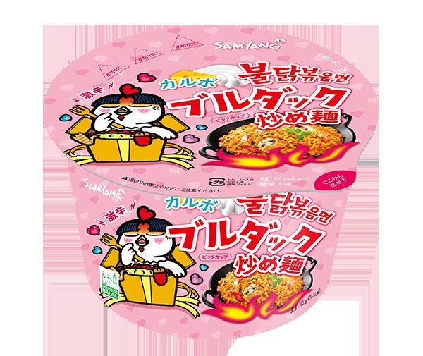 カルボナーラブルダック炒め麺ビッグカップ