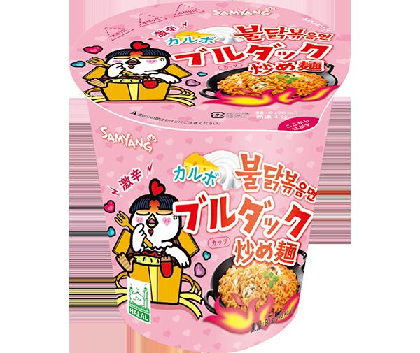 カルボナーラブルダック炒め麺カップ