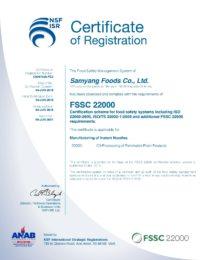 FSCC_22000