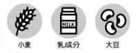 スクリーンショット-2021-10-01-14.37.04
